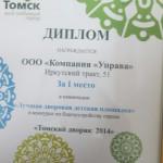 IMG_5516