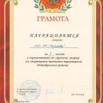 декабрь 2006 (2)